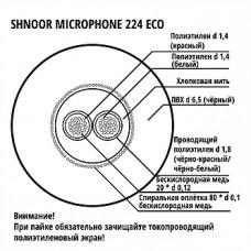 224BLK-ECO-100m Кабель микрофонный симметричный, 2x0.12мм, d6, 100м, SHNOOR