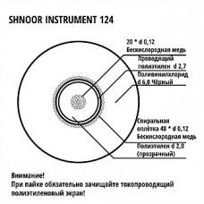 124BLK-100m Кабель инструментальный, 2,4мм, d6, 100м, SHNOOR