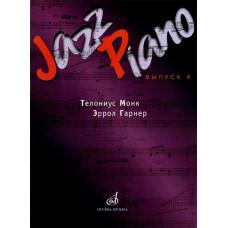 """15947МИ Jazz Piano. Выпуск 4. Состав. Д.Ухов. Издательство """"Музыка"""""""
