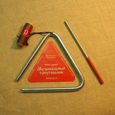 MS-ZH-TR-812 Треугольник с палочкой, 12см, Мастерская Сереброва