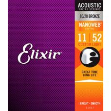 11026 NANOWEB Струны для акустической гитары, 25 комплектов, бронза 80/20, 11-52, Elixir