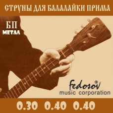 BP-MET Комплект струн для балалайки прима, Fedosov
