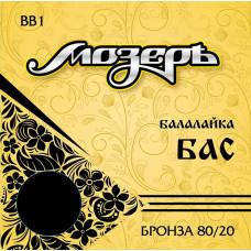 BB1 Комплект струн для балалайки бас, бронза, Мозеръ