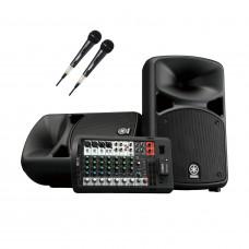 YAMAHA STAGEPAS 600B2M - система звукоусиления 680 Вт (340 Вт + 340 Вт) с 2 микрофонами